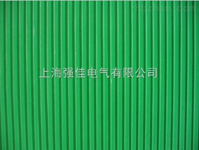 3mm绿色高压绝缘垫