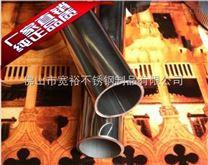 口径120MM不锈钢管