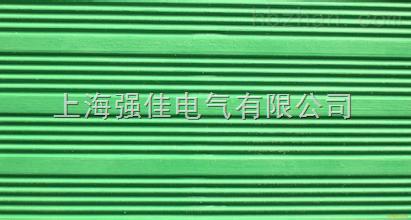 15KV绿色防滑绝缘垫