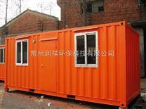 供应石家庄 张家口集装箱移动厕所