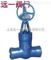 Z560Y-P54100V/140V高压闸阀