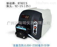BT601S蠕動泵,保定雷弗BT601S