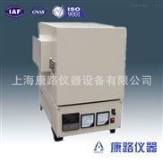 一體化可編程箱式高溫爐/上海廠家直銷/優質實驗室電爐
