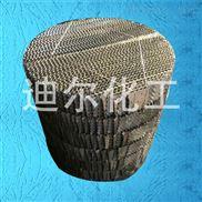 125Y、250Y、350Y、450Y、-孔板波纹填料-不锈钢
