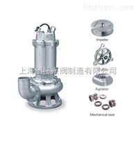 WQ(D)-SQG型全不锈钢切割污水污物潜水电泵(国标法兰)