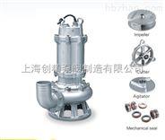 WQ(D)-SJY系列全不锈钢化工防腐搅匀潜水污水泵/污水污物潜水电泵(国标法兰)