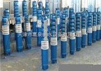 手机13512229114尤如发经理直销高扬程潜水泵