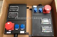 FXX系列三防箱FXD-S三防动力检修箱