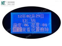 北京南昌九江甲醛檢測儀|室內甲醛檢測儀