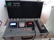 青島武漢廣州甲醛檢測儀|室內甲醛檢測儀