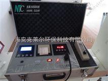 青島武漢廣州甲醛檢測儀 室內甲醛檢測儀