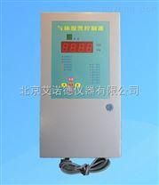 专卖智能型气体报警控制器