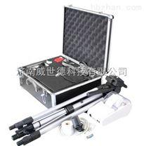 成都貴陽昆明礦用直讀式粉塵儀、粉塵濃度測定儀CCHG1000