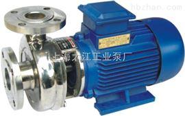 直联式不锈钢离心泵直联式不锈钢离心泵