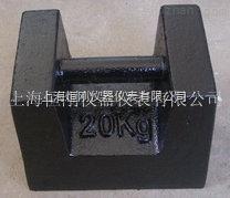 六等M3级200g铸铁砝码
