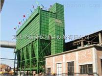 GMC高温脉冲袋式除尘器除尘效率高