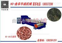 废品塑料颗粒机 电缆料造粒机