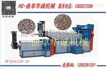 小型塑料颗粒造粒机 塑料造粒机厂