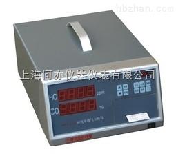 HPC210摩托车排气分析仪