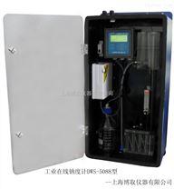 在线钠离子计-电厂检测