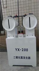 山西二氧化氯发生器小型医院污水处理设备