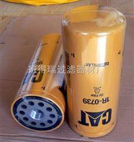 卡特机油滤清器1R0739