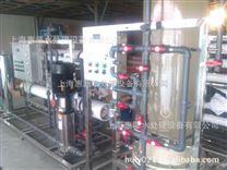 供应电子化工厂生产清洗反渗透混床高纯水设备