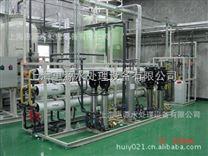 供应实验室分析培养使用反渗透纯化水设备