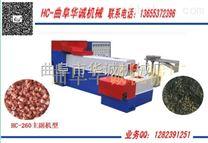 多种塑料颗粒机 塑料盆再生造粒机