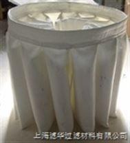 上海滤华公司供应微米级滤袋、雷竞技官网手机版下载除尘袋