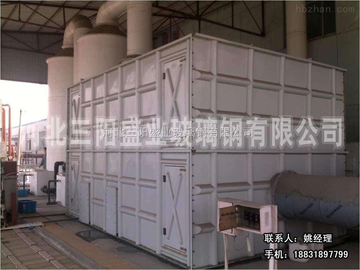 有机废气净化塔制作 概述 YHSJ型活性炭干式吸附塔是我公司在有关设计单位的指导下,在原BF、DGS、BSG型等碱液湿法酸雾净化塔后,联合开发研制的新一代干法吸附酸性废气的净化器,该净化器采用特殊吸附填料,是处理氮氧化物(NOx)、盐酸雾(HCL)、硫酸雾(H2SO4)、氮氟酸(HF)等多种酸性废气的又一新颖净化设备。它具净化效率高,结构紧凑占地面积小,耐腐蚀,耐老化性能好,重量轻,便于安装、运输。与碱液湿法净化塔相比,具有以下特点: 1、吸附净化效率高; 2、温度适用性好; 3、运行成本低,一次性加入填