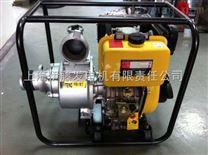 4寸柴油水泵价格