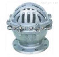 上海双高铸钢法兰底阀、高压法兰底阀