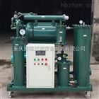 变压器油多功能滤油机