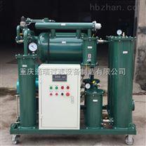 TR/通瑞ZJL-20变压器油绝缘油多功能再生滤油机脱色脱水脱气