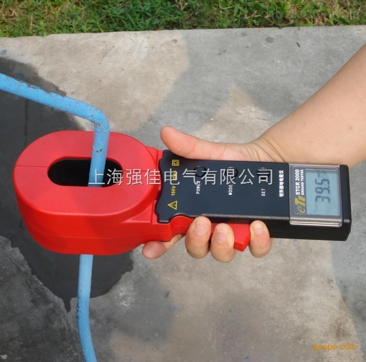 ETCR2000B+防爆型钳形接地电阻仪