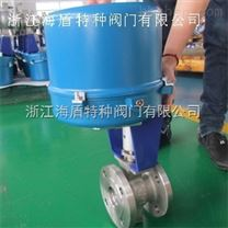 电动v型切断球阀-阀盖材料适用的介质温度