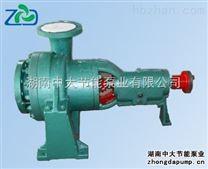 100R-37A 热水泵 湖南中大品牌