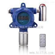 HZ-800-O2-A带红外遥控功能氧气报警仪