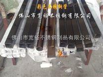 黑钛金拉丝不锈钢方管80*80