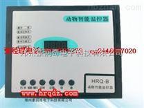 动物圈舍温控器温控器价格多少钱温控器厂家直销