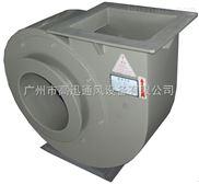 PP4塑料防腐离心风机