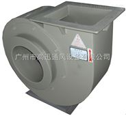 PP4-72-5A-2.2KW塑料防腐离心风机