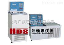 低温恒温槽-上海汗顿思仪器