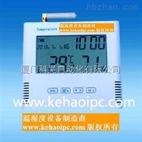 冷链GPRS运输温湿度报警记录仪