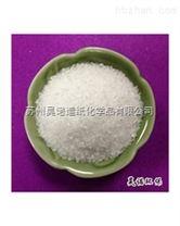 阴离子聚丙烯酰胺生产厂家