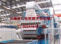 【新品】聚氨酯复合板生产线-聚氨酯复合板生产线厂家