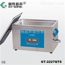 GT-2227QTS雙頻雙功率數控超聲波清洗器