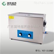 康道超声波清洗机20L单槽超声波清洗机