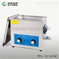 13L单槽超声波清洗机清洗五金电子